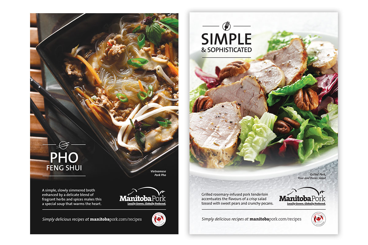 Magazine ads designed by 6P Marketing for Manitoba Pork