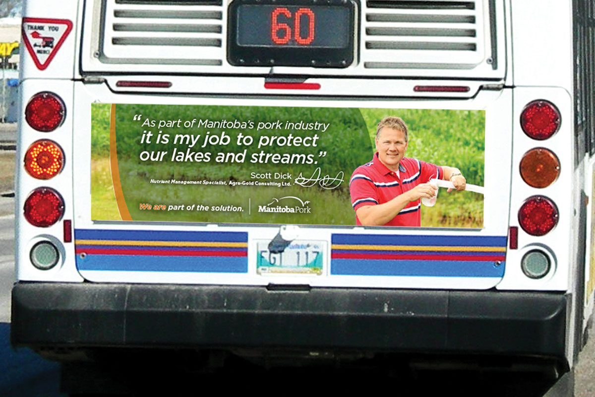 Transit ad designed by 6P Marketing for Manitoba Pork ad campaign